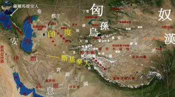 檔案:Central Asia in the Han Dynasty 1.02.PNG