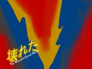 KOWARETA (The Moment Spirit Remix)-bg