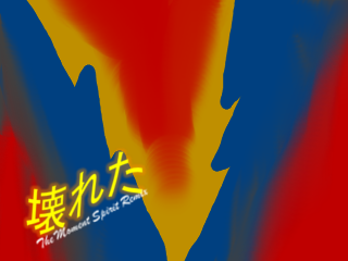 File:KOWARETA (The Moment Spirit Remix)-bg.png