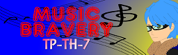 File:MUSIC BRAVERY.png