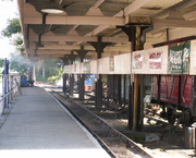 Narrow gauge station