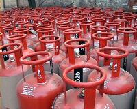 LP gas cilinder
