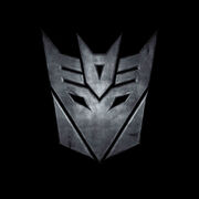 Decepticon-logo-large