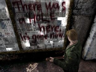 Silent hill 2-there was a hole here
