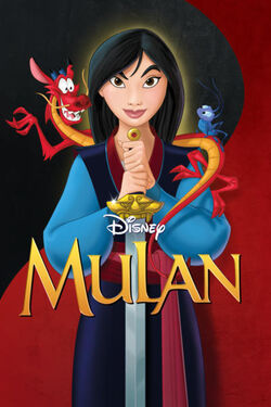 Disney's Mulan - Re-release Poster