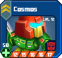 A U Sup - Cosmos box 12