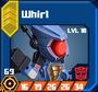 A R Hun - Whirl box 18