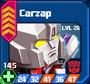 A E Sup - Carzap box 26