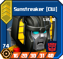 A R Hun - Sunstreaker CW box 18