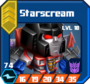 D R Sco - Starscream R box 18