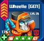 A E Sup - Wheelie GEN box 26