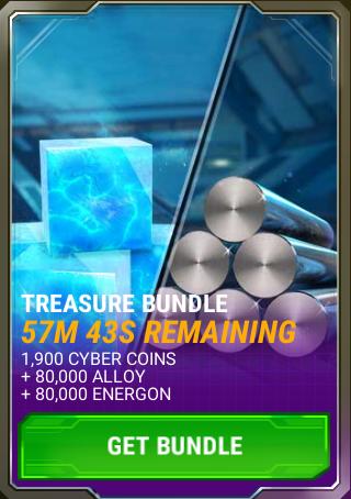 File:Ui cybercoins bundle treasure deluxe ads d.png