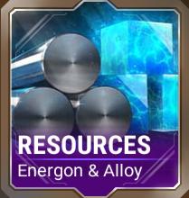 File:Ui build resources d.png
