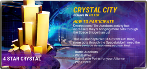 Ui event pre crystal city d