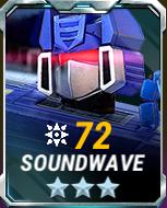 File:C d soundwave 3s 01.png