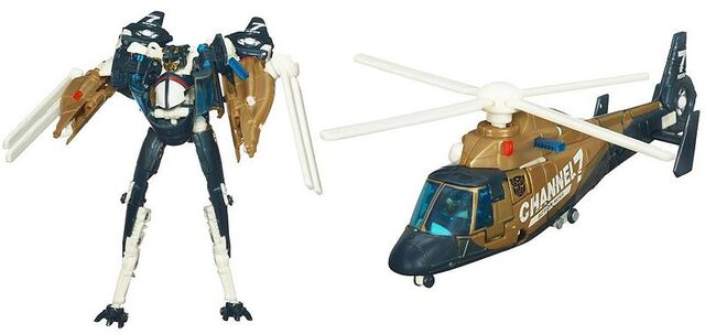 File:Rotf-blazemaster-toy-deluxe-old.jpg