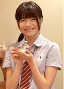 File:Akesaka.jpg