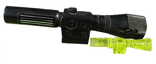File:Megs Battle Ravage Gun Resemblance.JPG