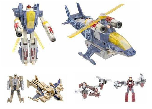 File:UniverseWhirl toy.jpg