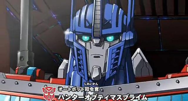 File:Optimus Go.png
