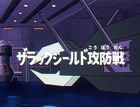 File:The Headmasters - 30 - Japanese.jpg