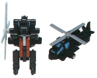 File:G1 Tracer toy.jpg
