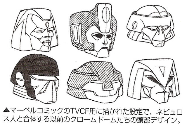 File:Headmasters early heads.jpg