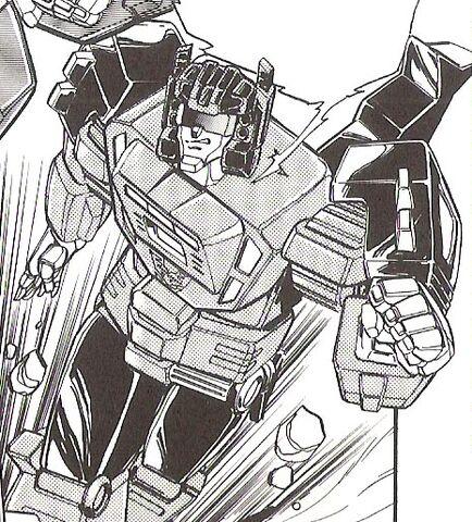 File:Wilder manga.jpg