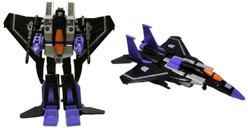 File:RMSkywarp toy.jpg