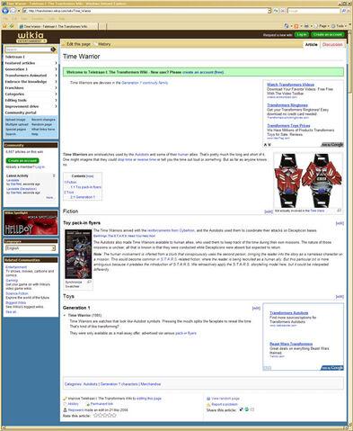 File:NewMonaco AdsGettingDeeper.jpg