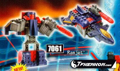 File:Ramjet-BTR.jpg