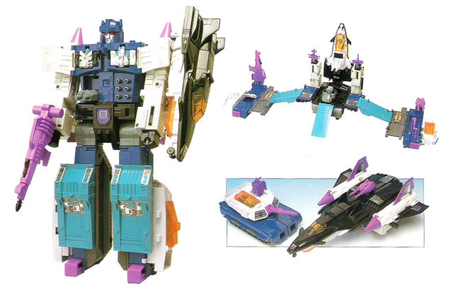 File:G1 overlord toy.jpg