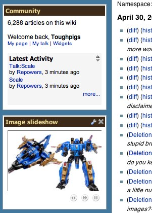 File:Transformers-imageslideshow1.jpg