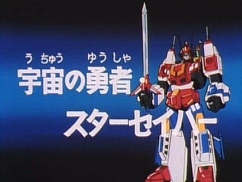 File:Victory - 01 - Japanese.jpg