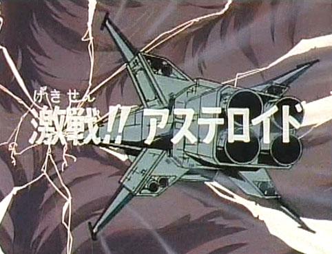 File:Victory - 14 - Japanese.jpg