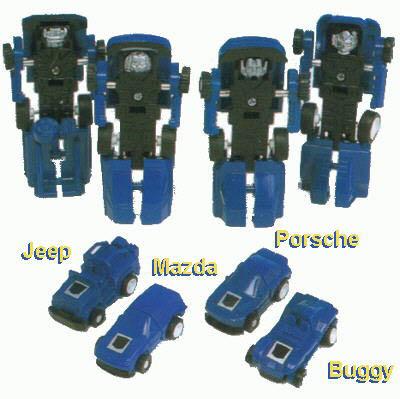File:Mini-spy toys.jpg