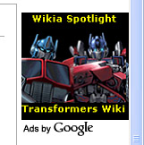 File:SpotlightScreenGrab.jpg