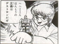 Makoto-manga