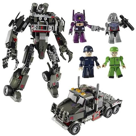File:Kreo-megatron-toy.jpg