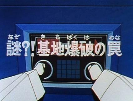 File:Victory - 28 - Japanese.jpg