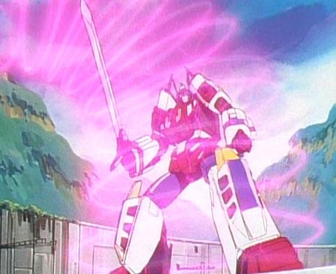 File:Victory dinopower.jpg
