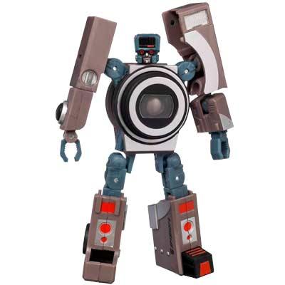 File:SpyShot6 robot.jpg