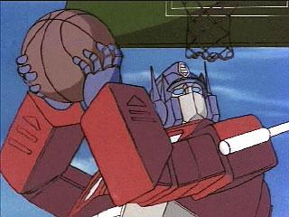 File:Master builders prime basketball.jpg