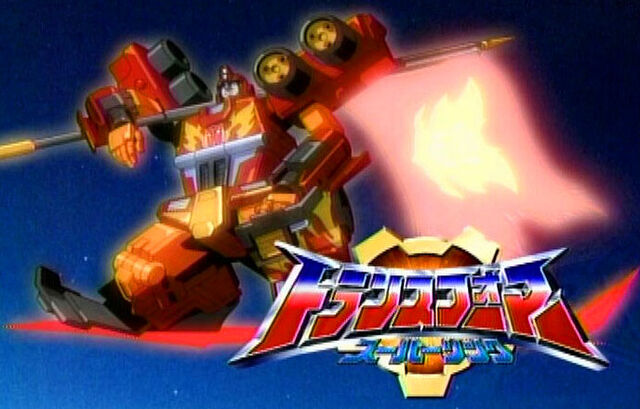 File:Rodimus superlink-tv.JPG