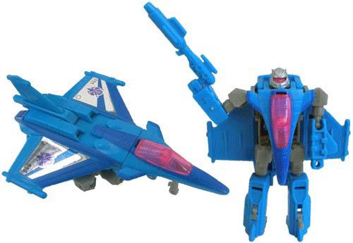 File:BWII Dirge toy.jpg