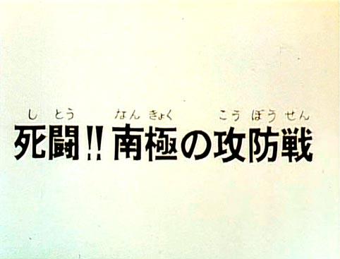 File:Victory - 20 - Japanese.jpg