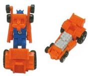 G1 Heavy Tread toy