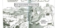 Great Decisive Battle of Planet Beest!