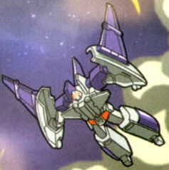 File:Astrotrain warwithin.jpg