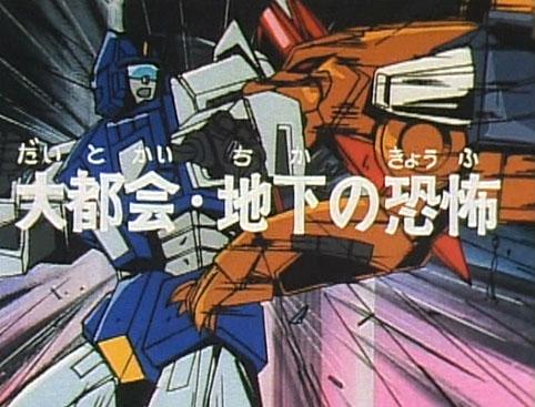 File:Victory - 08 - Japanese.jpg